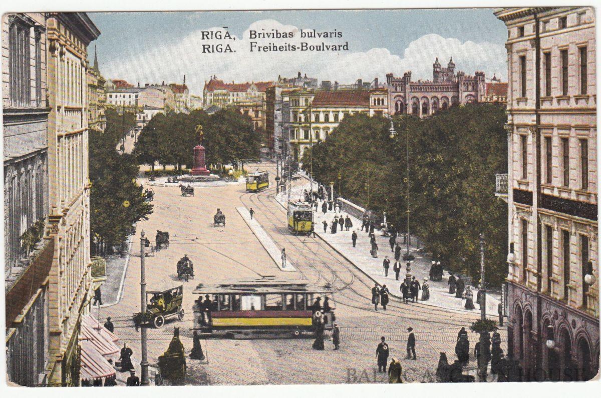 Рига советские открытки, скрапбукинг